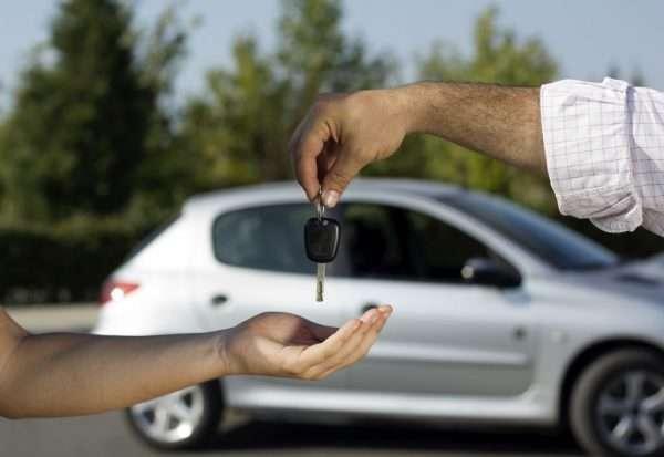 Передача ключа от машины