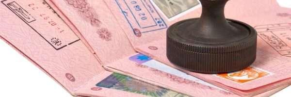 Загранпаспорта и пачать