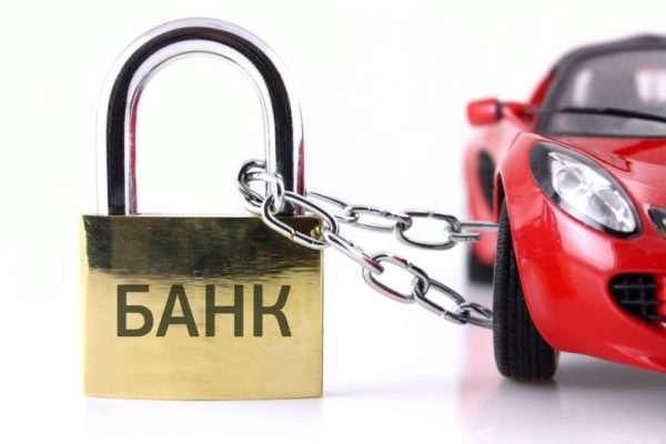 Обязательно ли КАСКО на кредитный автомобиль при автокредите