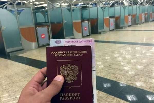 Паспорт и зал контроля