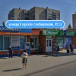 Адреса офисов Мегафон в Воронеже и график работы
