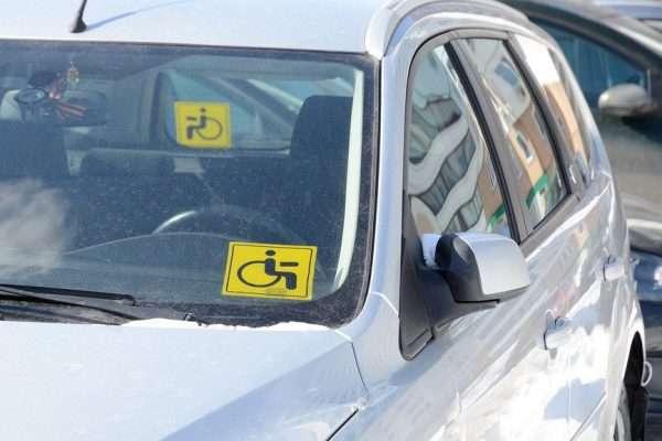 Автомобиль инвалида