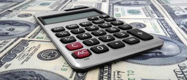в каком банке взять кредит под недвижимость