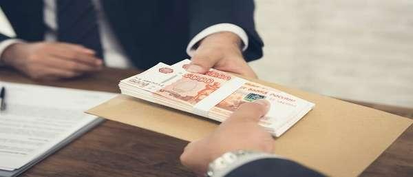 Где взять денег с плохой кредитной историей