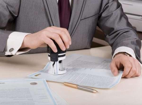 Печать на документы