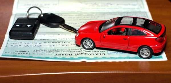 Ключи, страховой полис и автомобиль