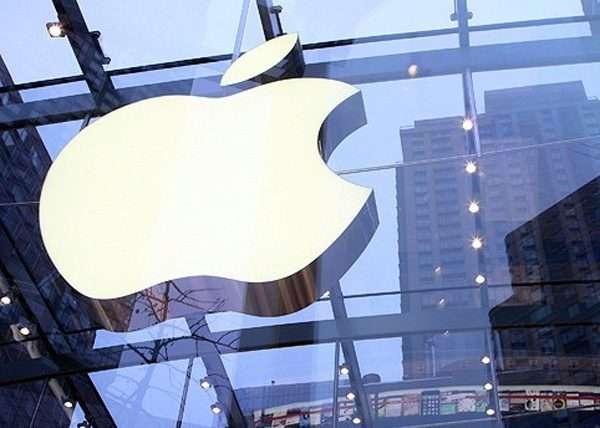 Знак обслуживания Apple