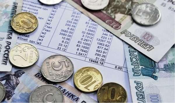 Монеты и купюры на квитанции