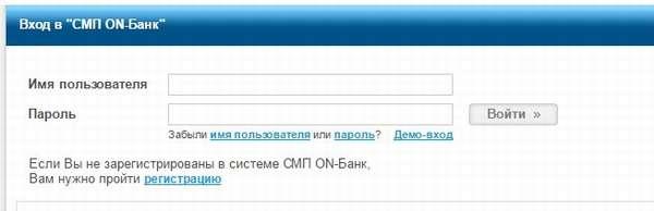 что дает онлайн банк