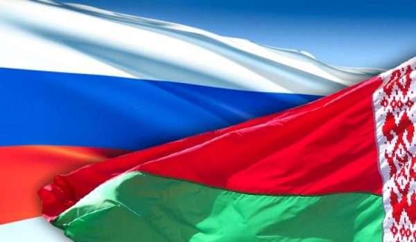 Россия-Белоруссия