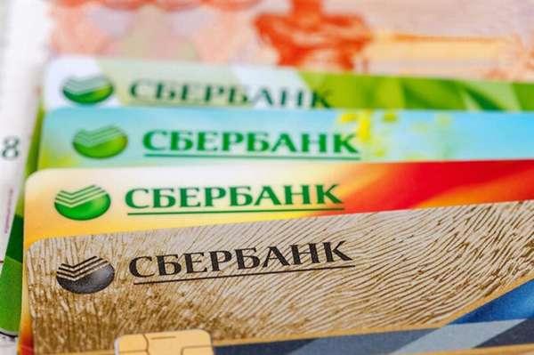 Кредит на покупку вторичного жилья в беларуси 2020 для молодой семьи