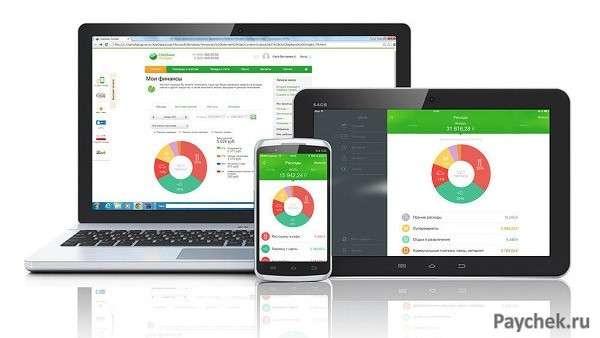 Управление счетами через Сбербанк Онлайн
