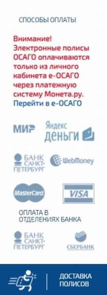 Электронный полис ОСАГО СК Гайде 2019: расчет на калькуляторе стоимости и как оформить онлайн