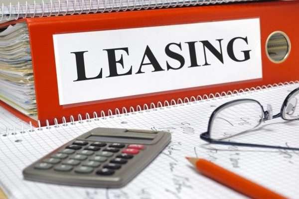 Папка с названием «Leasing»