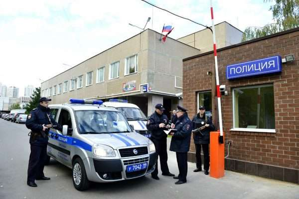 Полицейское отделение в РФ