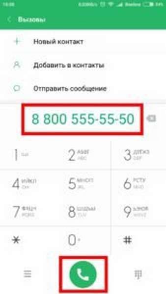 4 способа отключить «Автоплатеж» на Мегафоне и как заново подключить услугу?