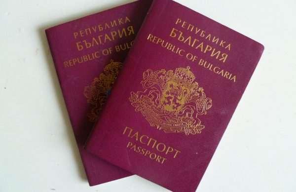 Паспорта Болгарии