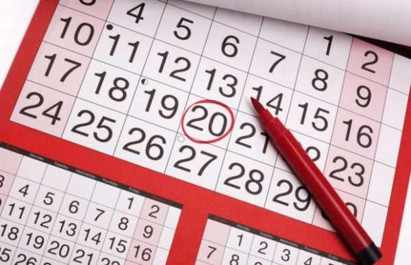 Календарь с карандашом