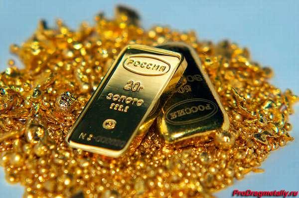 Золотые самородки и слитки
