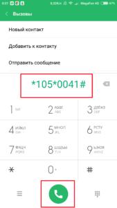 Достаточно ли Вы знаете о тарифном плане «Всё просто» от Мегафон?