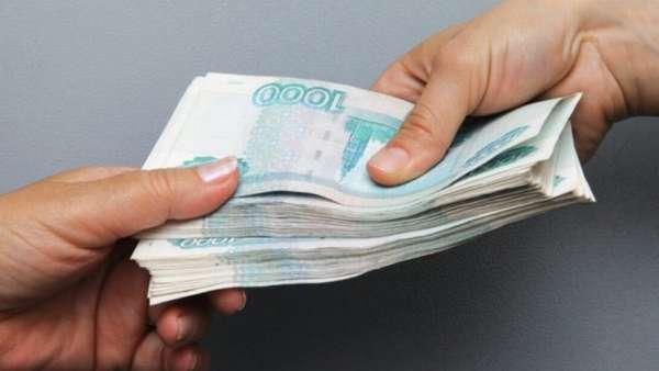 сбербанк кредит 50