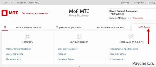 евразийский банк рефинансирование кредита калькулятор 2020