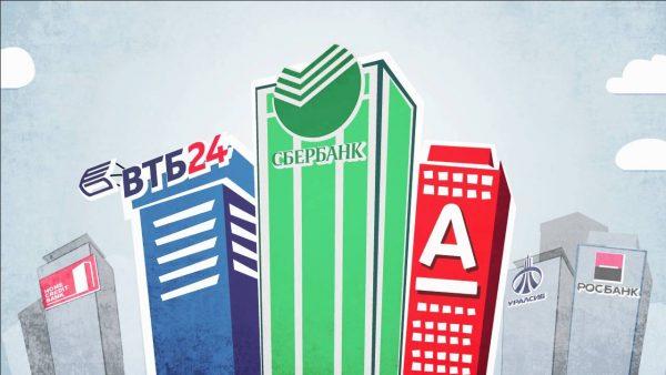 Арт зданий разных банков