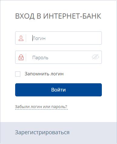 Восточный банк личный кабинет