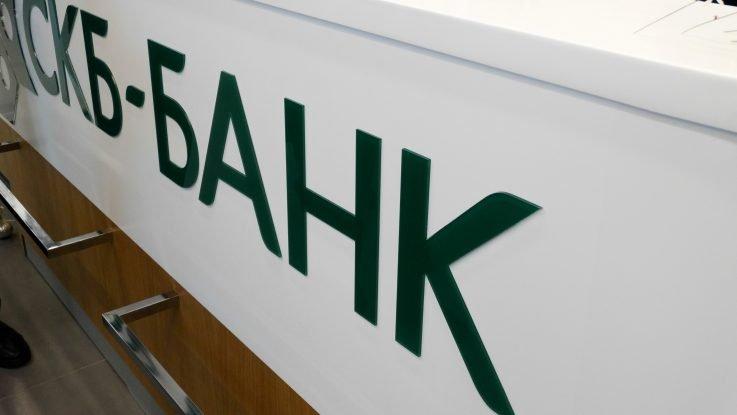 Альфа банк кредит онлайн отзывы