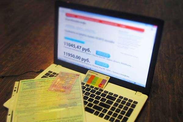 Как рассчитать онлайн стоимость КАСКО