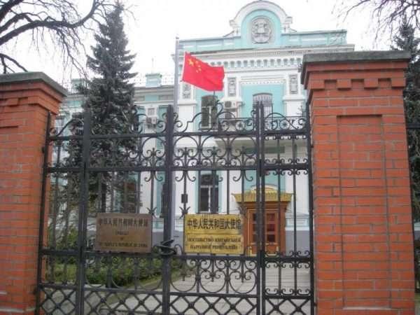 Китайское консульство