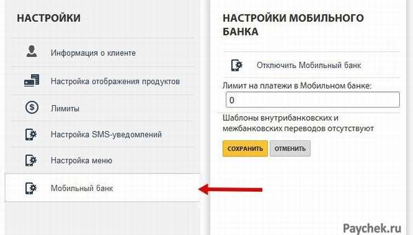 занять 20 тысяч рублей на карту