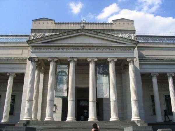 Государственный музей изобразительный искусств им. А.С.Пушкина