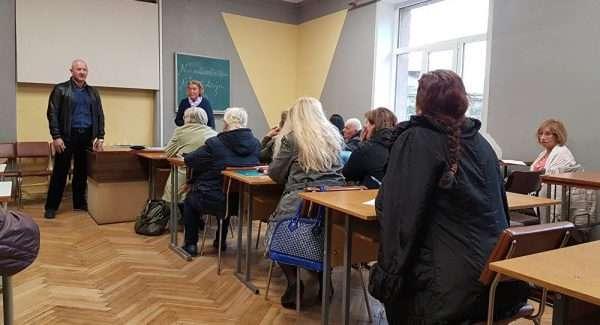 Языковые курсы по изучению латышского
