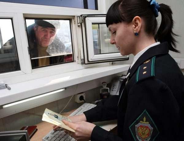 Проверка документов при пересечении границы РФ