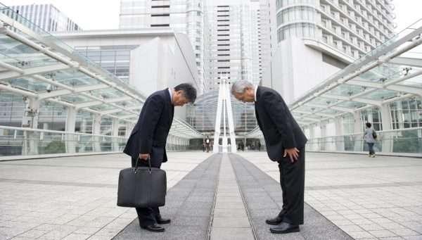Предприниматели в Японии