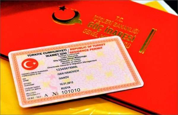 Турецкие документы