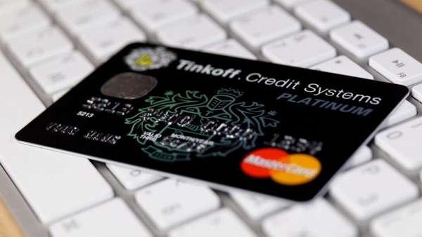 кредитные карты банков со снятием наличных