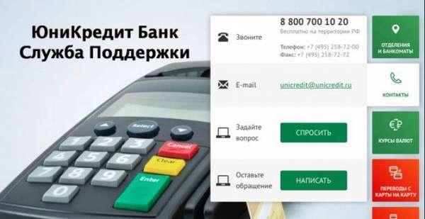 онлайн банк уралсиб для ип