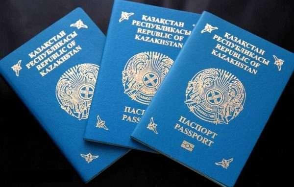 Паспорта граждан Казахстана