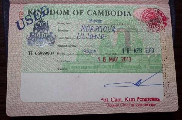 Виза в камбоджу по прибытии