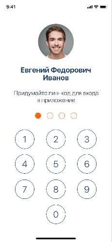 Скриншот 10 приложения «Мой налог»