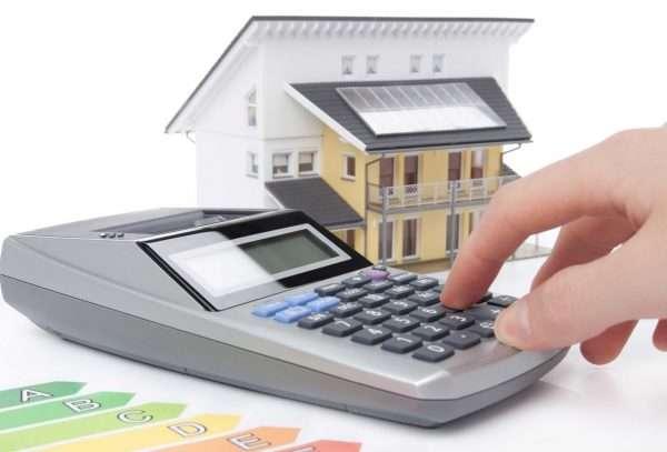 Калькулятор и дом