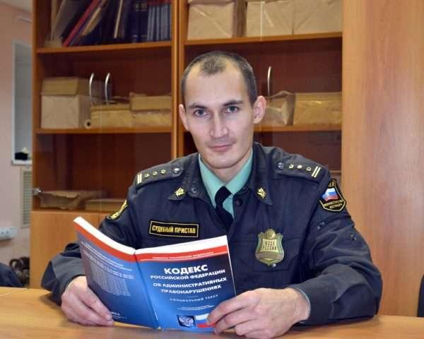 Судебный пристав с КоАП РФ