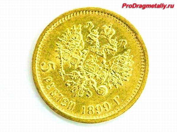 Золотая монета 900 пробы