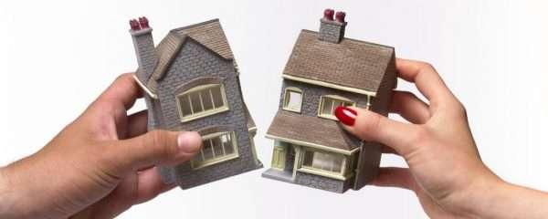 Руки делят дом пополам