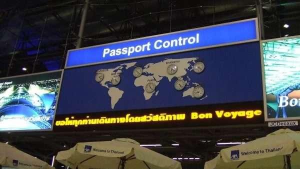 Табло «Паспортный контроль»