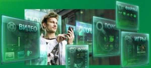 Как продлить дополнительный интернет-трафик на Мегафоне?