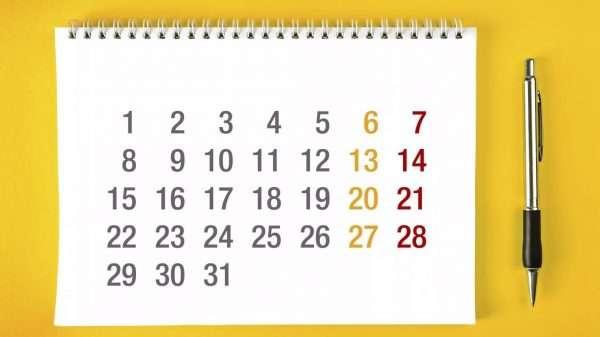 Лист календаря