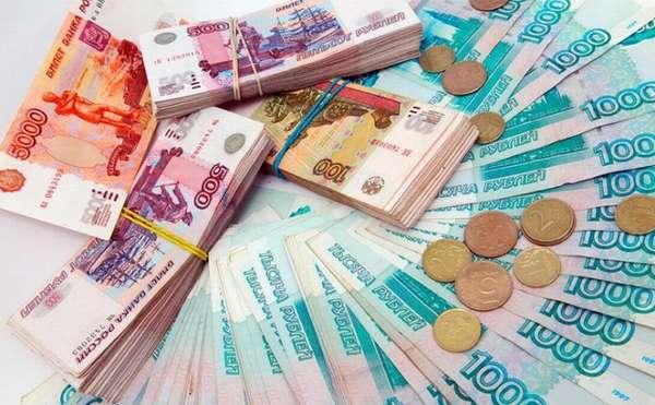получить кредит 300 000 рублей онлайн банк открытие для юридических лиц